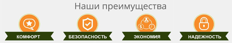 Вао москва регистрация ооо налоговые вычеты декларация 3 ндфл за